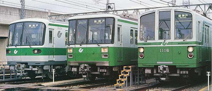 9月24日 神戸市交通局「交通フェスティバルin名谷車両基地〜B-FREE〜」開催