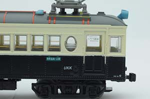 模型を手元に...想い出車両 上田交通モハ5250形