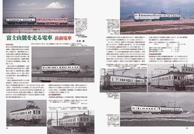 富士山麓を走る電車 岳南電車