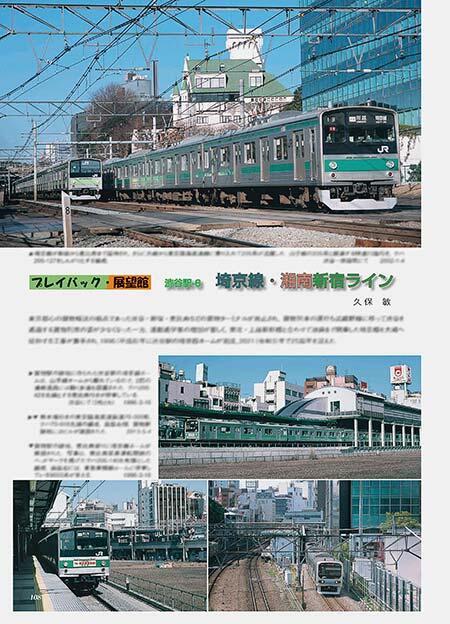 渋谷駅-6