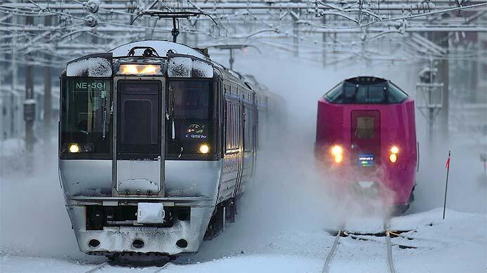 北海道内 特急列車最新事情