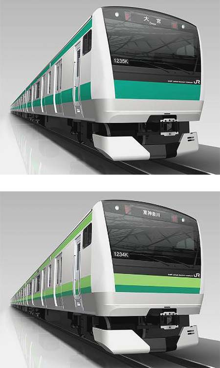 埼京線・横浜線にE233系を導入